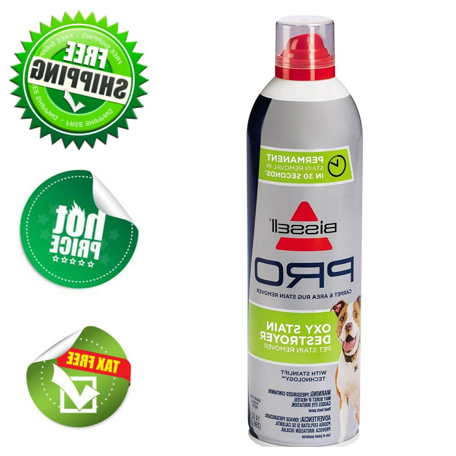 Bissell Permanent Oxy Odors Removal