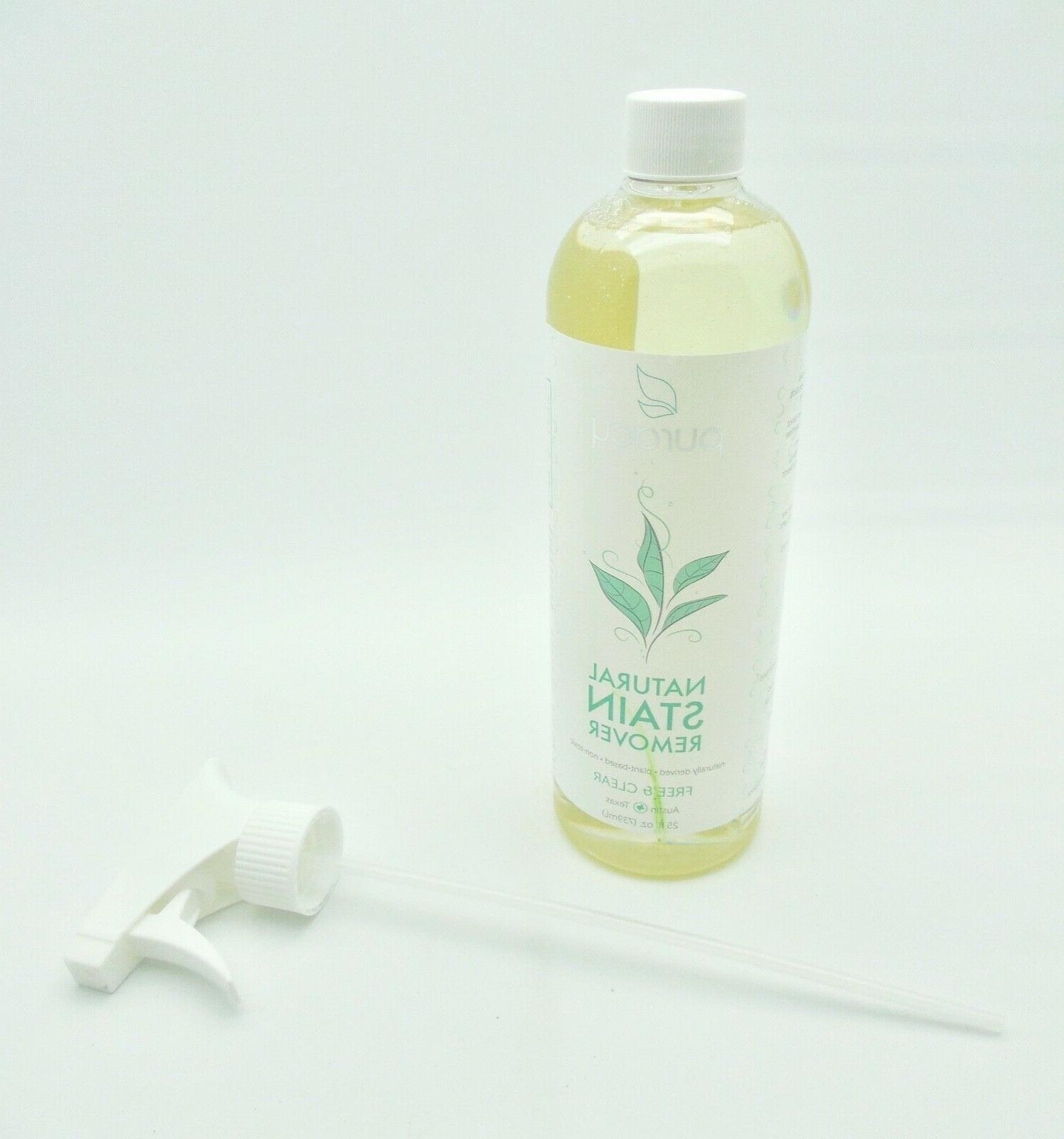 Puracy Remover, Free Ounce