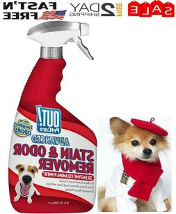 OUT! Advanced Stain and Odor Remover | Pet Stain and Odor Re